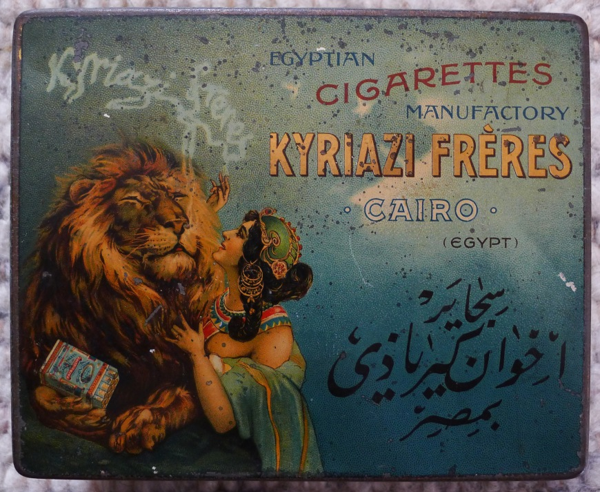 KYRIAZI FRERES Egyptian Cigarette Tin c1890 LADY & LION. (box for 100 Egyptian Cigarettes IMPERATOR MINCE) Rare vintage antique Egyptian Cigarette Tin Box by KYRIAZI FRERES manufactured at 1890.