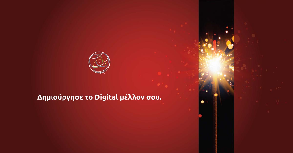 Digital & Social Media Marketing Diploma in Athens!