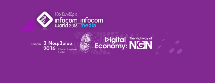 18th Infocom World 2016