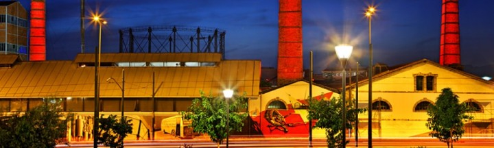 Technopolis Gazi Athens Greece