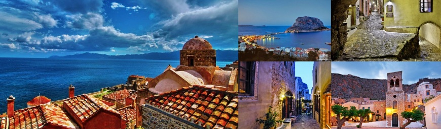 Weekend in Monemvasia