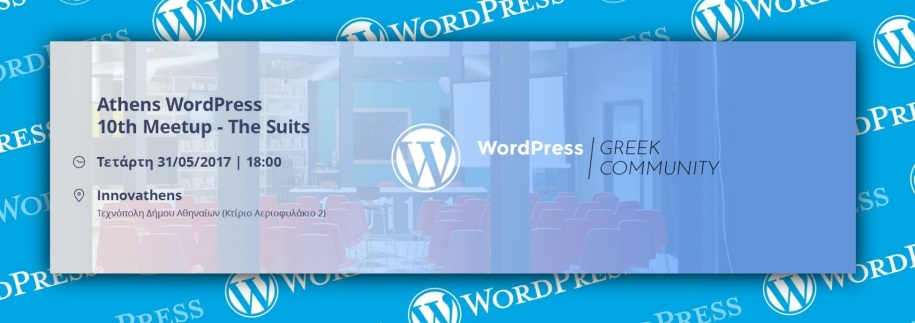 Wordpress Athens 10th Meetup