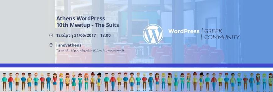 Wordpress Greek Community Meetup 31 May 2017