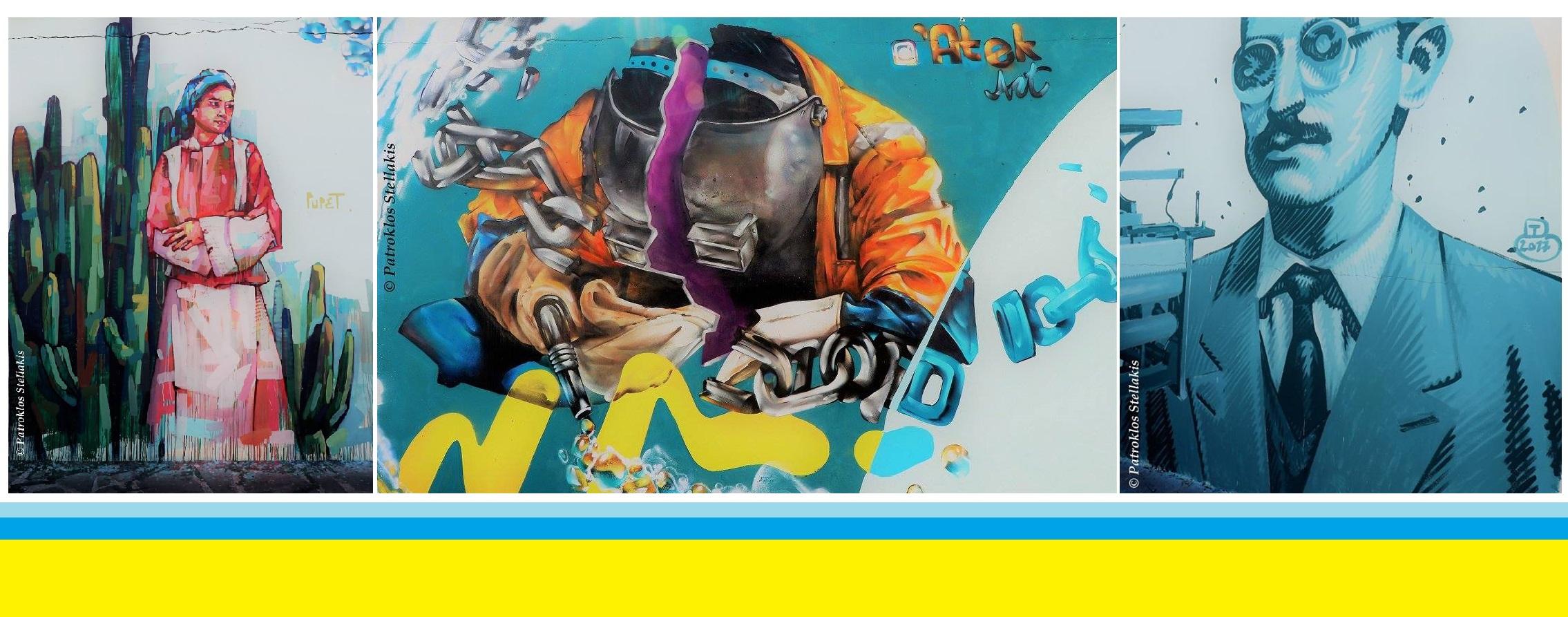 Graffiti Art Syros Patroklos Stellaki