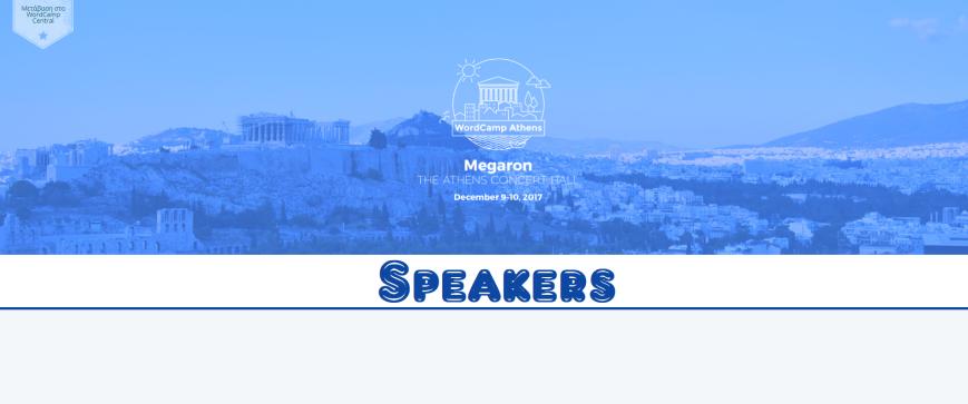 Best of WordCamp Athens 2017