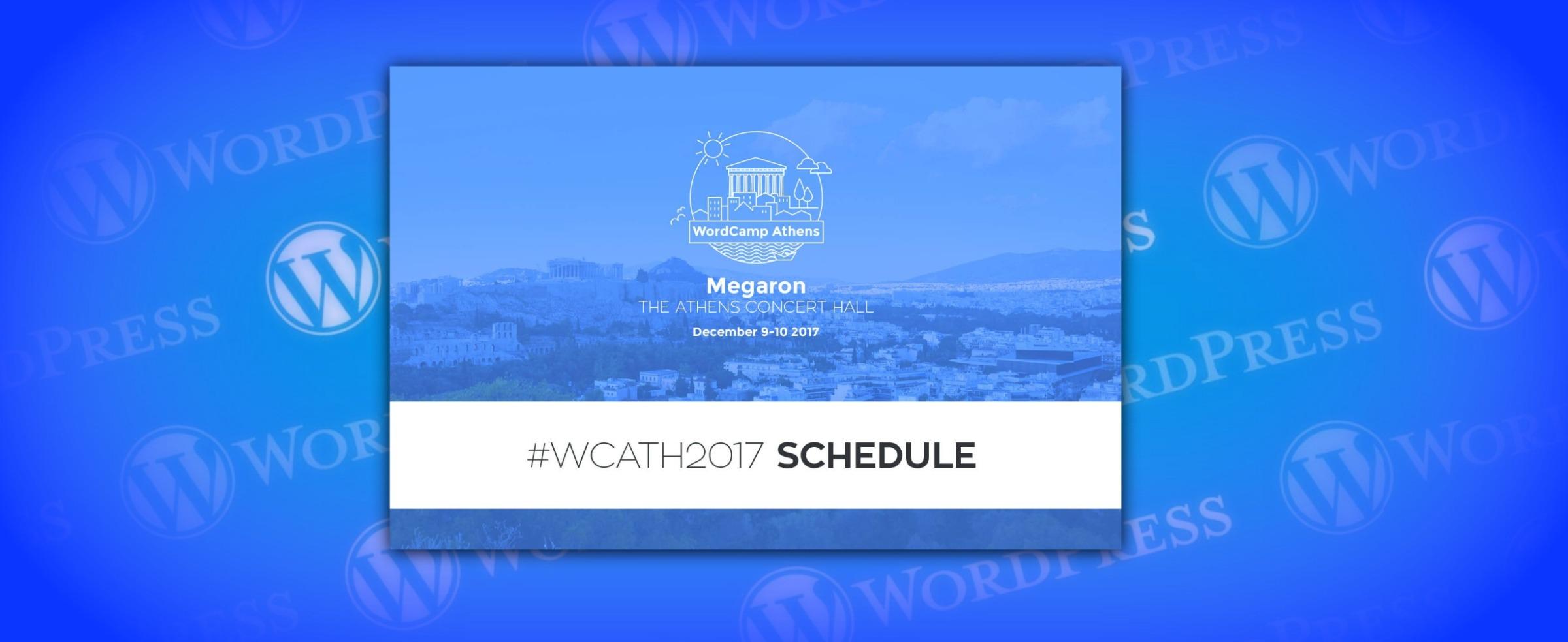 Πρόγραμμα Ομιλιών WordCamp Athens 2017