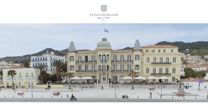 Poseidonion Grand Hotel, Spetses, Greece