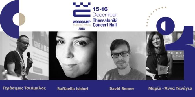 WordPress Thessaloniki December 2018 Speakers
